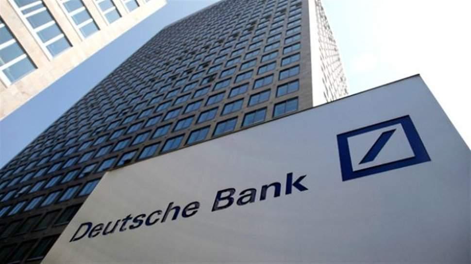 Criptomoedas e ouro podem ser alternativa à fragilidade do sistema fiduciário, diz banco alemão