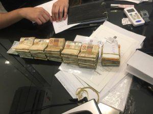 Receita encontrou quatro movimentações no total de R$ 300 mil (Fonte: Divulgação)