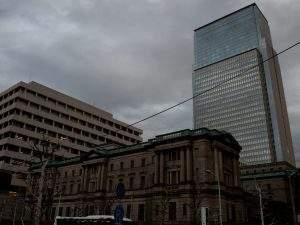 Unidade do Banco do Japão (Foto: Junpei Abe)