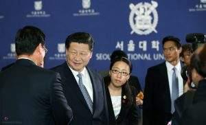 Xi Jinping em conferência na Coreia do Sul (Foto: Jeon Han/Divulgação)