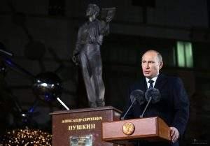 Presidente russo durante discurso na Coréia (Foto: Republic of Korea/Flickr)