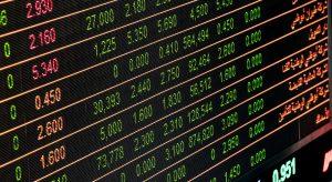Painel de índice de ações em Nova York (Foto: AhmadArdity/Pixabay)