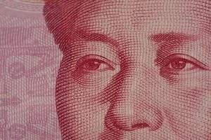 Parte de uma nota de 100 yuan (Foto: David Dennis/Flickr)