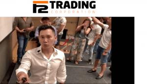 FX Trading é relançada em Dubai como F2 Trading; Empresa mantém formato