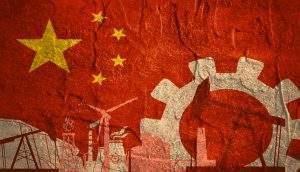 Banco central da China está pronto para lançar criptomoeda apoiada pelo governo
