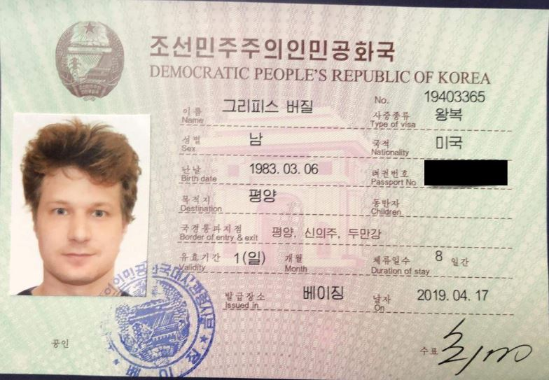 Programador do Ethereum foi preso pelos EUA por ensinar criptomoedas na Coreia do Norte