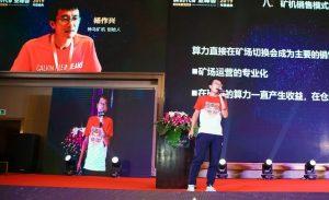 Criador de empresa de mineração de bitcoin rival da Bitmain é preso na China