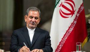 Irã exige que mineradores de bitcoin se registrem no governo e ameaça confiscar máquinas