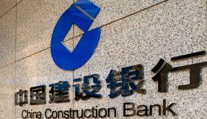 China Construction Bank (CCB) (Foto: Shutterstock)