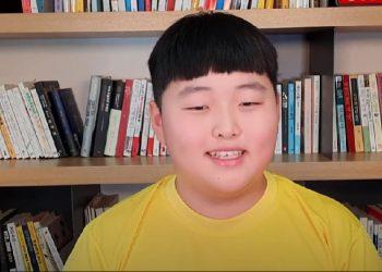 Kwon Joon