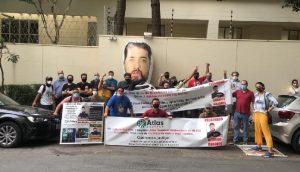 Manifestantes reunidos (Foto: Divulgação)
