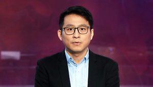 Qu Qiang, diretor assistente do Instituto Monetário Internacional da Universidade Renmin. Foto: Reprodução