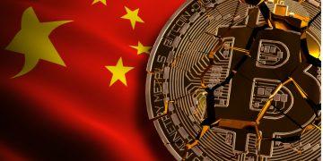 bitcoin, china