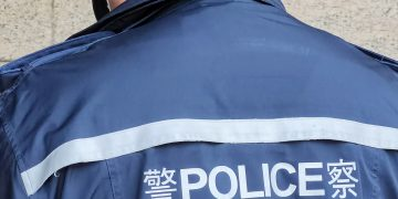 Policial de Hong Kong (Foto: Shutterstock)